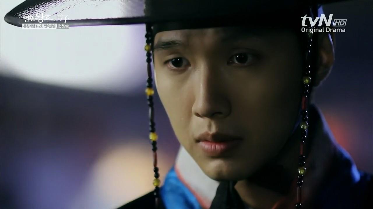 Kim Boong do Wallpaper Meu Querido Kim Boong do