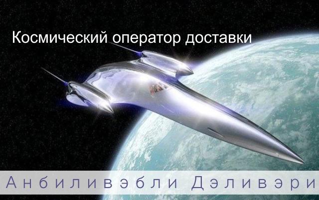 """Шуточный копирайтинг от КБ """"Белый PR""""."""