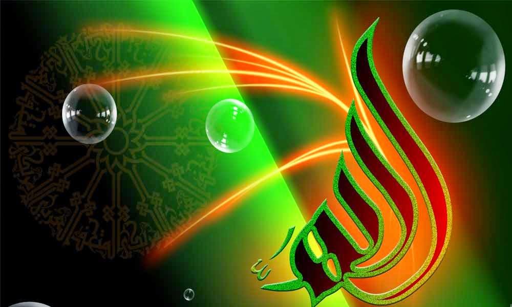 Allah Name Wallpapers HD Free Download