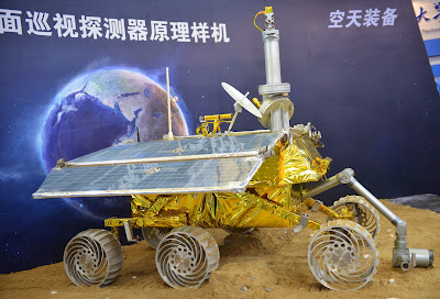 China, Space, Jade Rabbit, Technology, Moon, Mission, China International Industry Fair, Fair, Shanghai, Rocket, National Defence, Technology and Industry, Launch, Chinese folklore, Model, Lunar rover