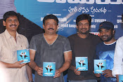 Romeo Movie Audio launch Photos gallery-thumbnail-3