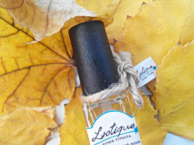 Масло для ногтей Lюtique