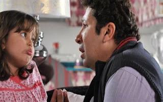 مشاهدة فيلم «كلبى دليلى» و «قلب الأسد» و «البرنسيسة» خلال عيد الفطر المبارك