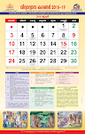 Education Calendar 2018-19