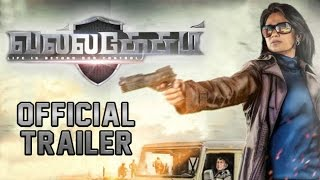 Valladesam Official Trailer #1 (2015) – Action Drama [HD]