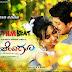 Endendigu Movie Kanna Kajal Full Video