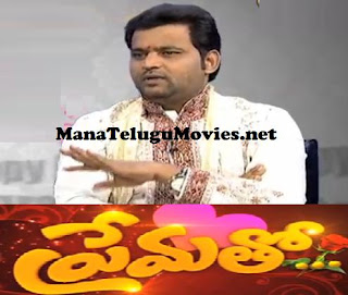 Prabhakar Exclusive Interview in Prematho Show