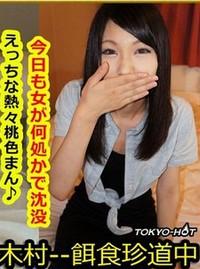 AV Uncen k1212 Masami Sugasaki