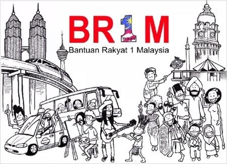 Semakan Status BR1M 4.0 2015