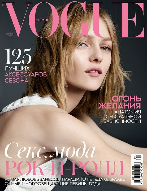 Singer-Songwriter, Musician, Actress, Model @ Vanessa Paradis - Vogue Ukraine, April 2015