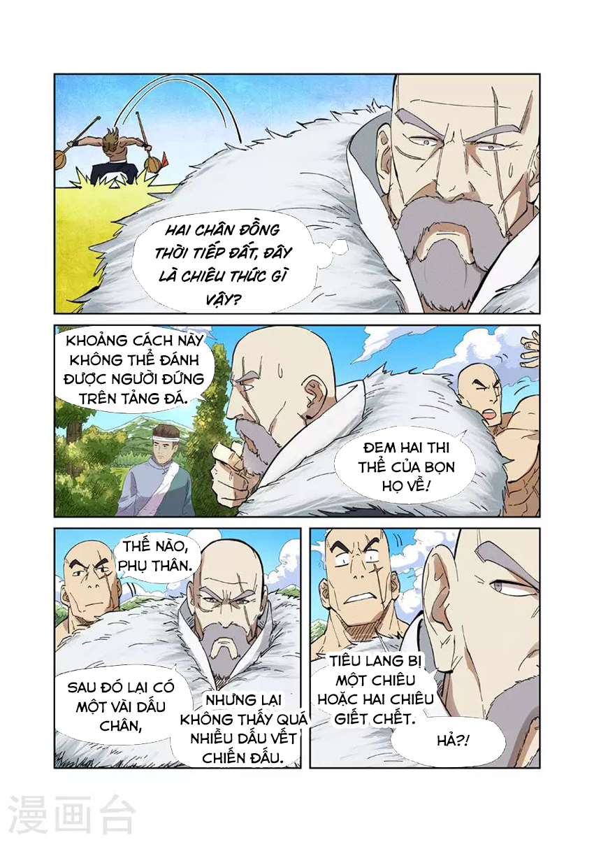 Yêu Thần Ký Chap 220.5 page 4