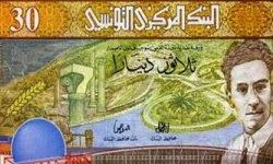 Un timbre fiscal de 30 dinars pour quitter la Tunisie