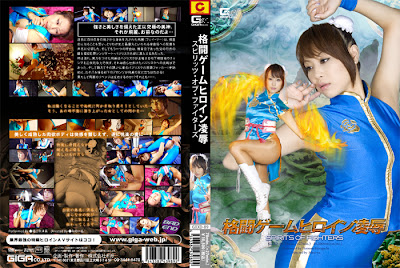 [GXXD 89] Martial Arts Game Heroine Insult – Spirits of Fighters%|Rape|Full Uncensored|Censored|Scandal Sex|Incenst|Fetfish|Interacial|Back Men|JavPlus.US