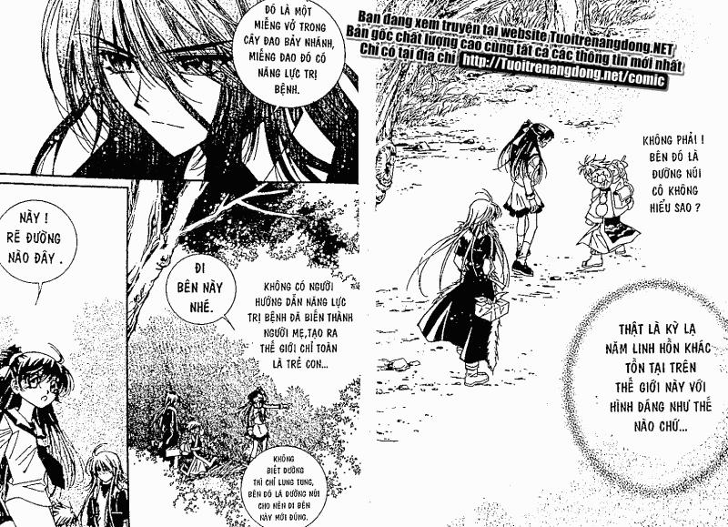LEGEND - Truyền thuyết Fushigi Chapter 2 - Trang 59