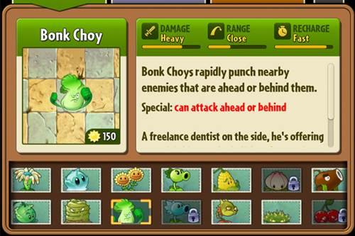 how to make plants vs zombies full screen