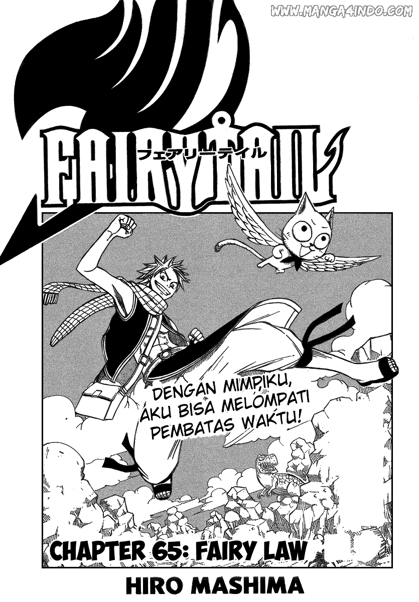 komik fairy tail 65: Fairy Law page 1