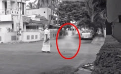 Ghost caught on tape Walking with old man