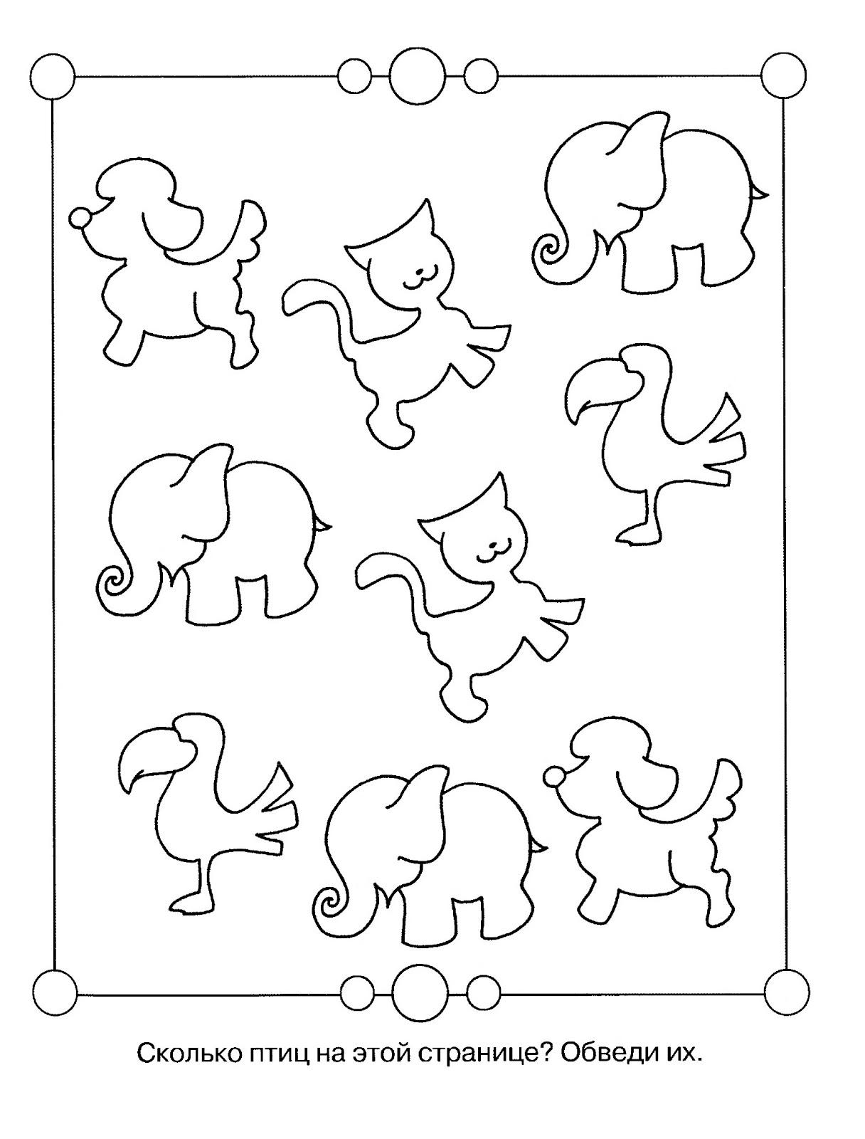 Для детей математика раскраски