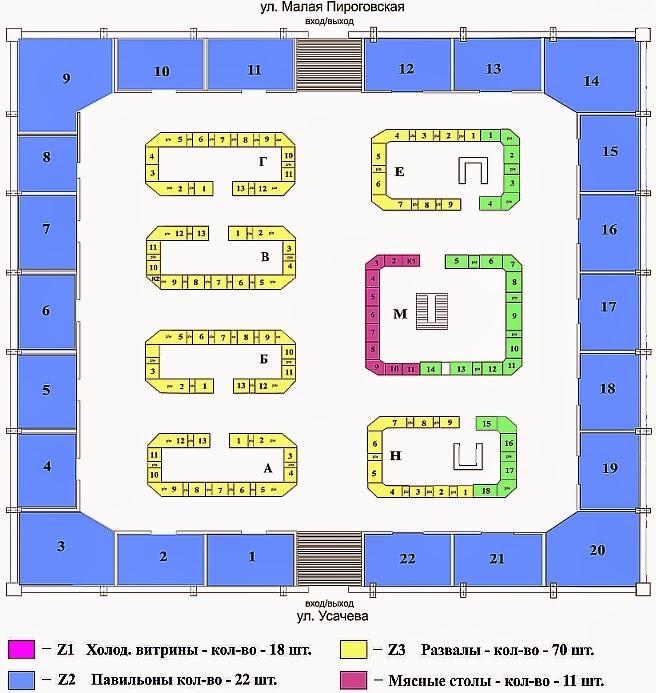 Схема первого этажа Усачёвского рынка: