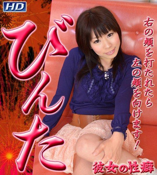Oimchincj gachi519 RURU 03250