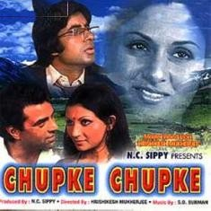 Download Amitabh Bacch and Harmendrajaya Bacchan Movie Chupke Chupke Old Hindi Songs