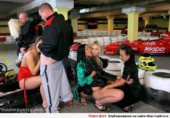 Секс с гонщиками фото 344-89