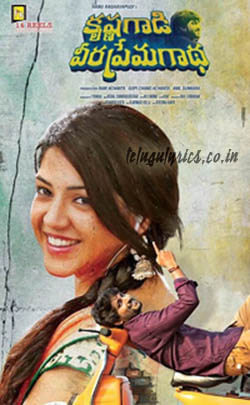 Krishnagadi Veera Prema Gadha Heroine posters, photos, pics, pictures, images