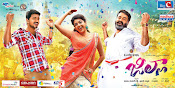 Jilla movie wallpapers n posters-thumbnail-2