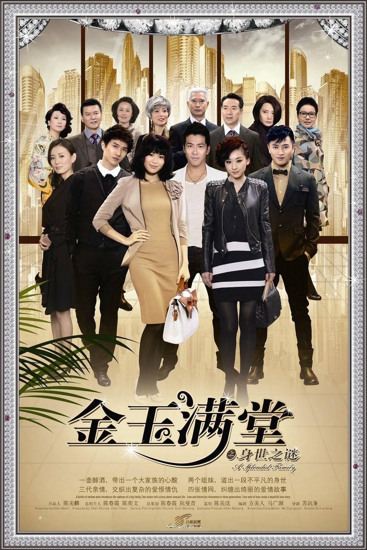 Kim Ngọc Mãn Đường - Hồ Hạnh Nhi - A Splendid Family 2013 20_49 HD720p FFVN