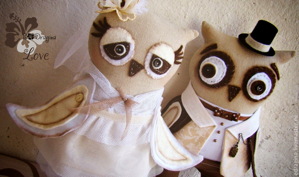 Совиная свадьба