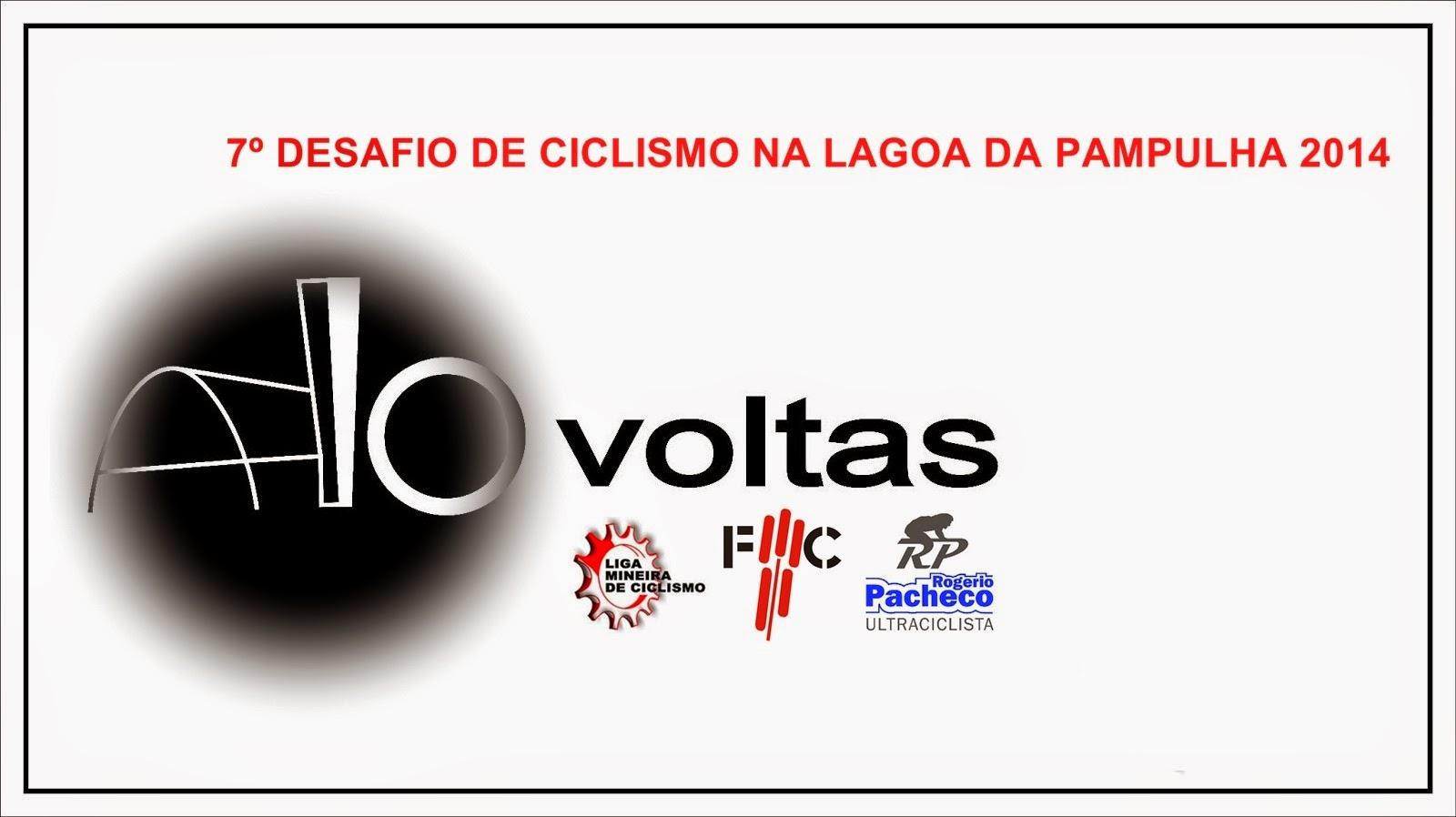 7°Desafio 10 Voltas de Ciclismo na Lagoa da Pampulha - INSCRIÇÕES ABERTAS!