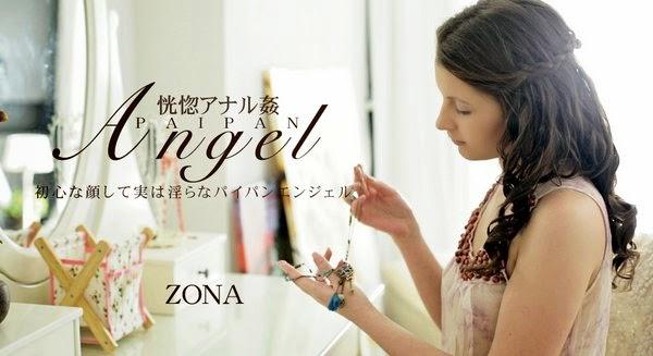 Ksin8tengoki No.1159 Zona 12020
