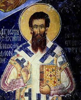 Azi 14 noiembrie praznuirea Sfantului Grigore Palama !