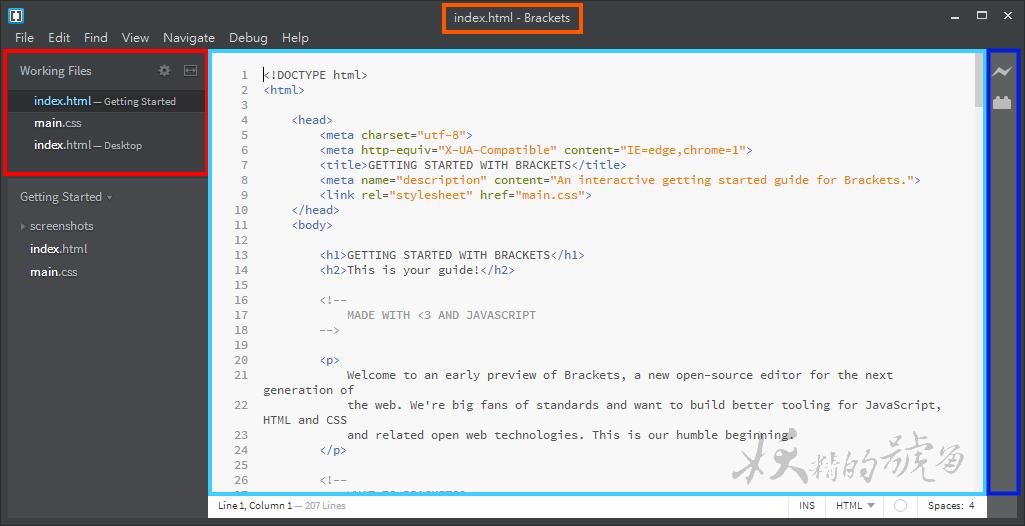 2 - Brackets - 由Adobe開發,好用、簡單又美觀的網頁編輯器