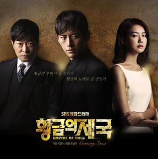 [2013] Empire of Gold (upcoming)