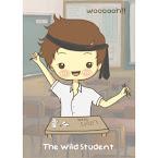 The Wild Student