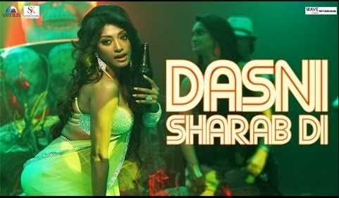 Dasni Sharab Di (Gang Of Ghosts) HD Mp4 Video Song