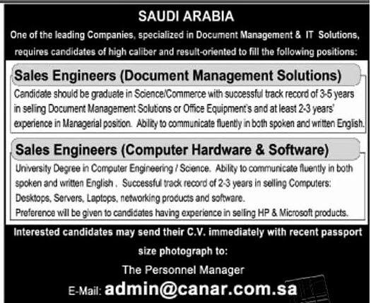 وظائف مهندسين مبيعات بالمملكة العربية السعودية - الأهرام