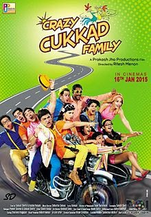 Watch Crazy Cukkad Family (2015) DVDRip Hindi Full Movie Watch Online Free Download