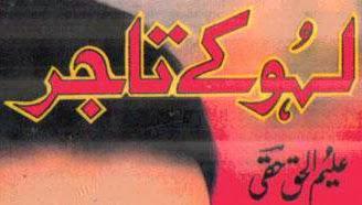 http://books.google.com.pk/books?id=NhxoAgAAQBAJ&lpg=PP1&pg=PP1#v=onepage&q&f=false