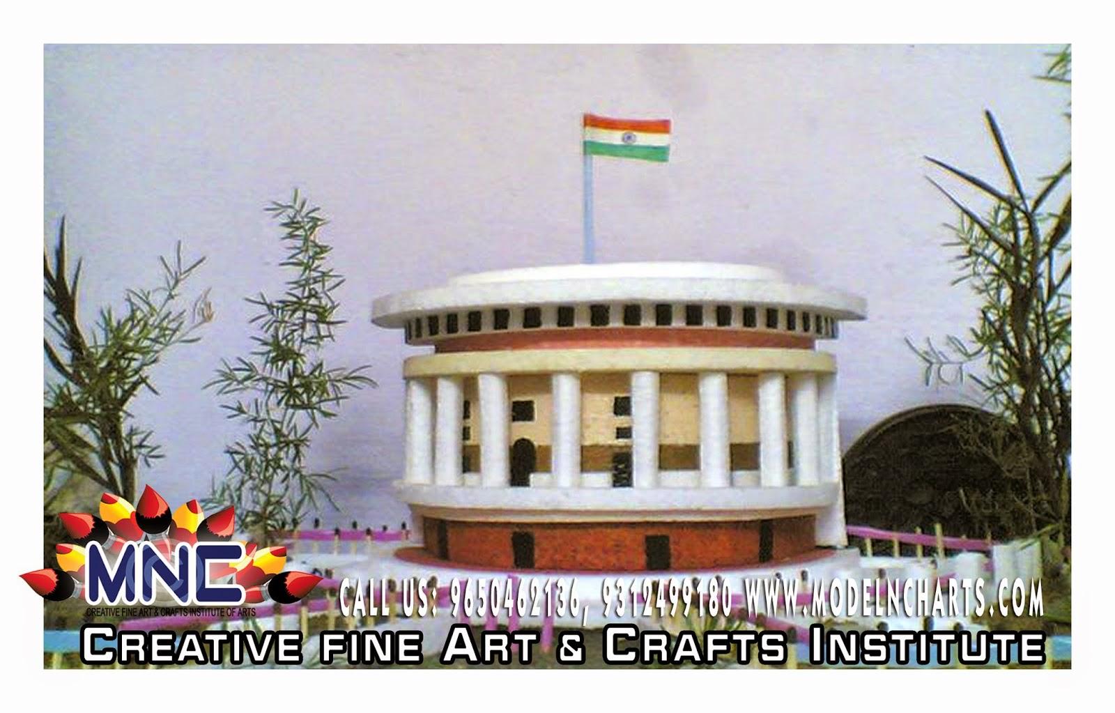 Parliament House Model