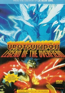 Urotsukidoji Legend of the Overfiend Episode 1 English Subbed