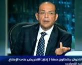 - برنامج 90 دقيقة  - مع محمد شردى  حلقة  السبت 15-11-2014