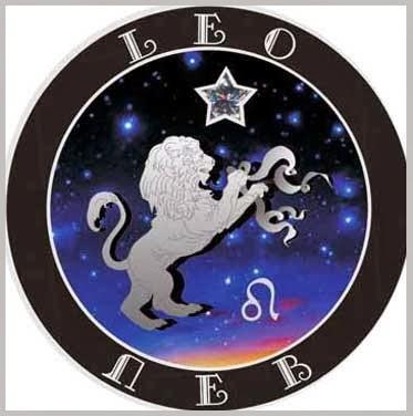 ramalan zodiak leo