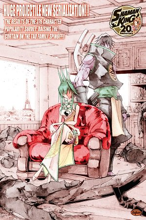 Shaman King: Red Crimson Manga