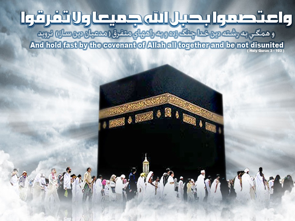 http://1.bp.blogspot.com/-fZP3z9Khl5A/TsIEu6GHJDI/AAAAAAAACGk/ZkYymnoCW4k/s1600/islamic_wallpaper_makkah_heart-touching-wallpapers.blogspot.com%255D.jpg