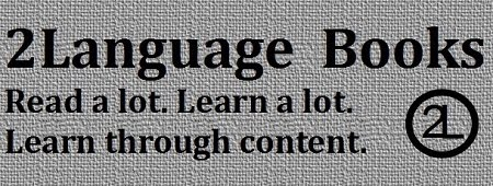 2Language Books