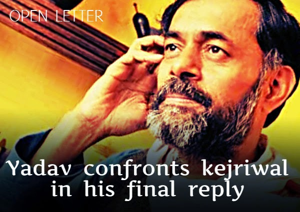 Yogendra Yadav confront Kejriwal for the final time before his expulsion from AAP in this explosive letter