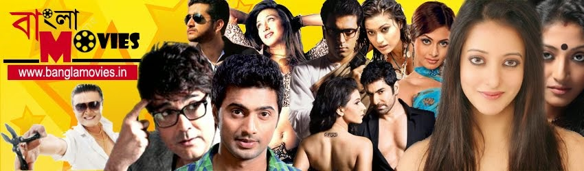 Bangla Movies - Latest Bengali Movies | Entertainment