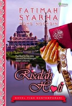 Risalah Hati RM20